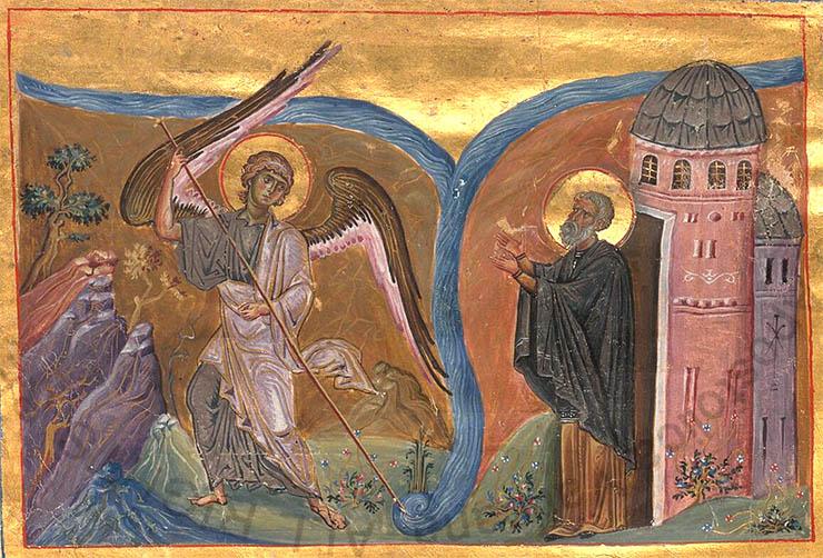 Archangel Michael - Miracle at Chonai