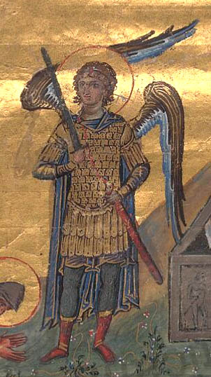 Archangel Michael Commander of the Angels