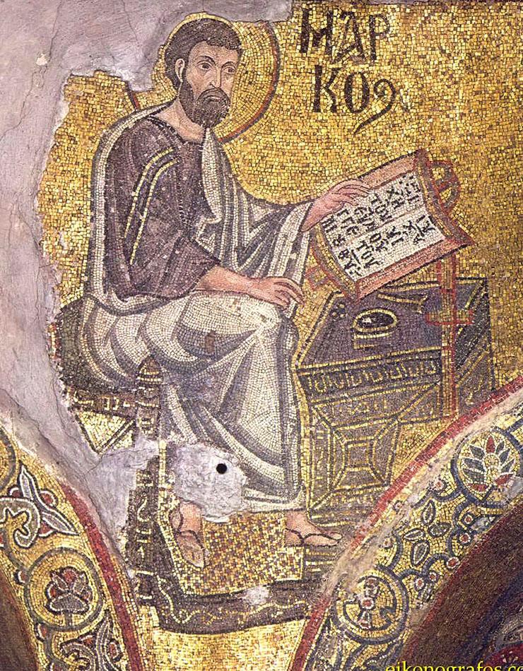 Apostle Mark - Evangelist - Byzantine Art Mosaic