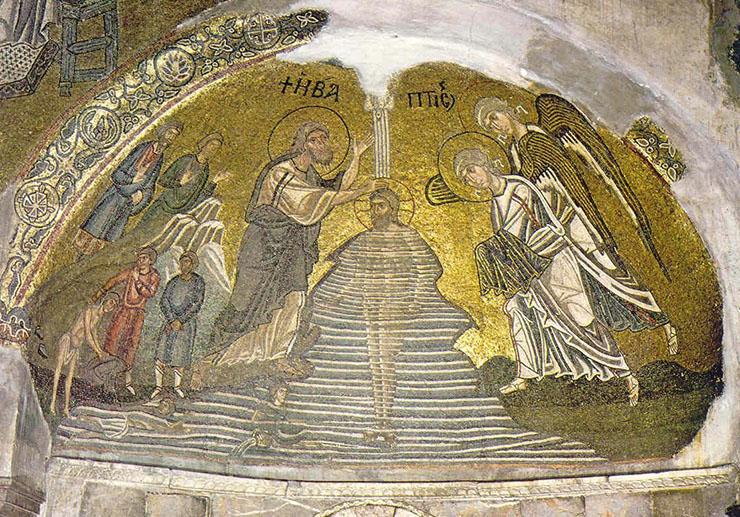 John the Baptist and Christ at the Jordan River