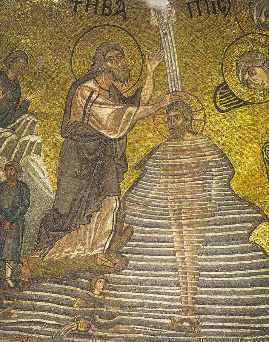 John the Baptist - Byzantine Art - Nea Moni