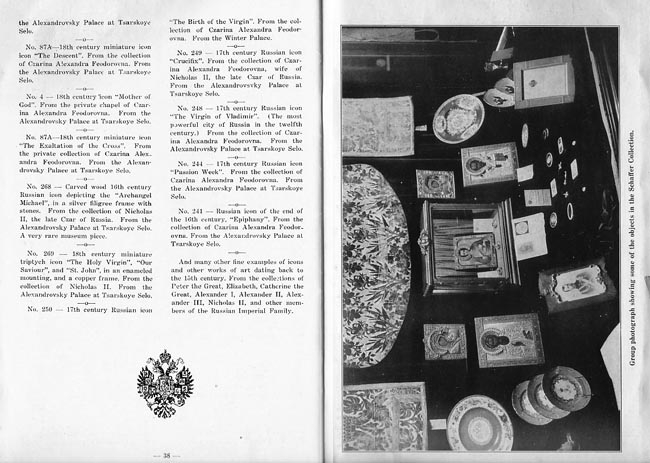 Schaffer Catalog of Imperial Russian Treasures