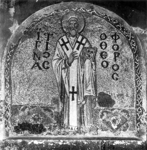 Church Fathers in Tympana of Hagia Sophia