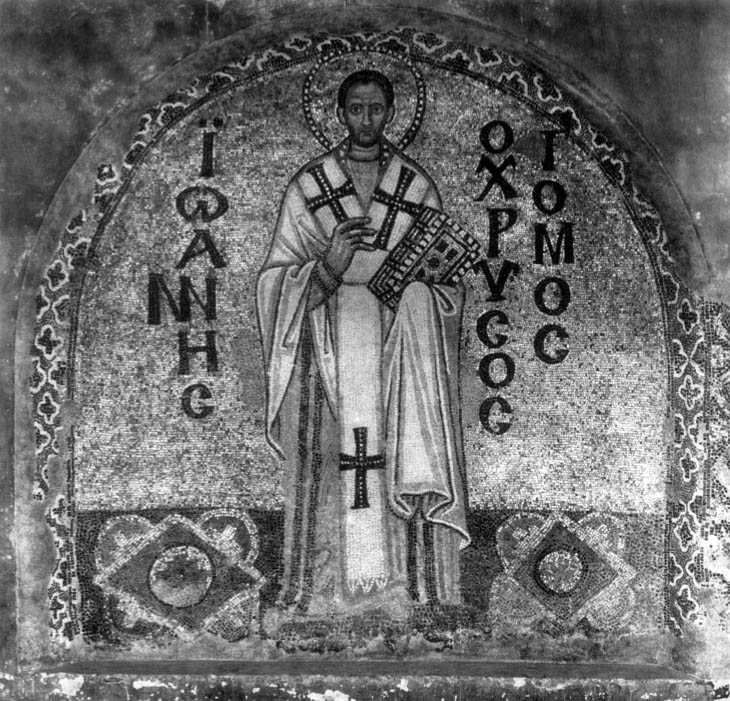 Church Fathers in Tympana of Hagia Sophia