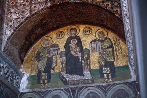 The Vestibule Mosaic in Hagia Sophia